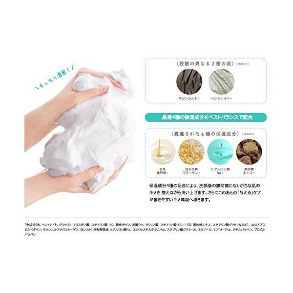どろあわわ 洗顔 泡 泡洗顔 110g 4個セット 健康コーポレーション|snc|04
