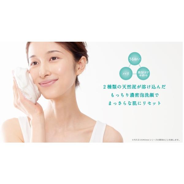 どろあわわ 洗顔 泡 泡洗顔 110g 4個セット 健康コーポレーション|snc|05