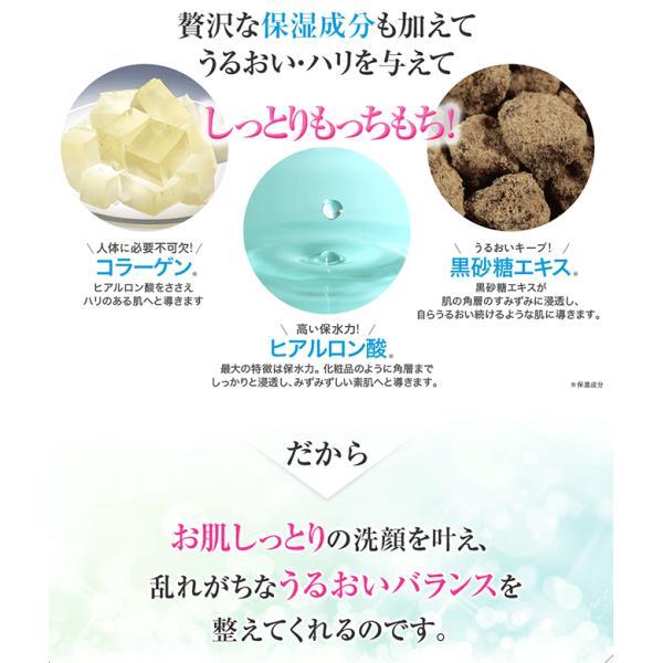 どろあわわ 洗顔 泡 泡洗顔 110g 2個セット 健康コーポレーション|snc|08