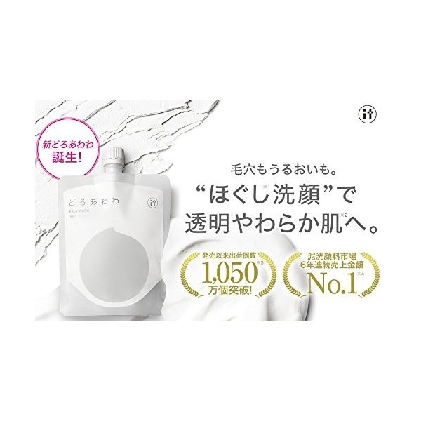 どろあわわ 新 3個セット 洗顔 泡 泡洗顔 110g 泡立てネット 付き 健康コーポレーション|snc|02