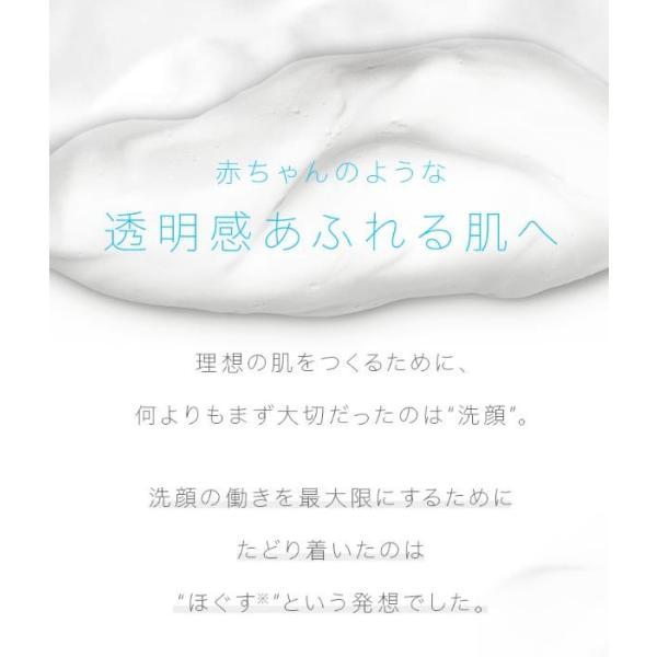 どろあわわ 新 3個セット 洗顔 泡 泡洗顔 110g 泡立てネット 付き 健康コーポレーション|snc|12