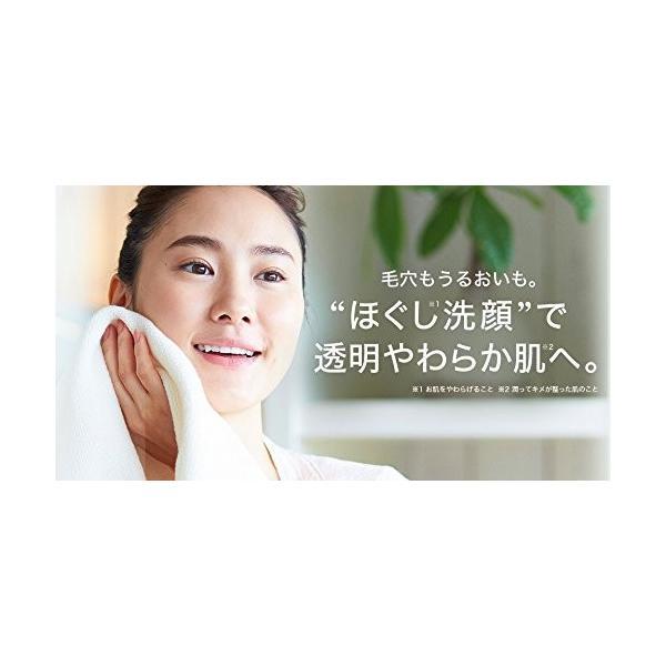 どろあわわ 新 3個セット 洗顔 泡 泡洗顔 110g 泡立てネット 付き 健康コーポレーション|snc|05