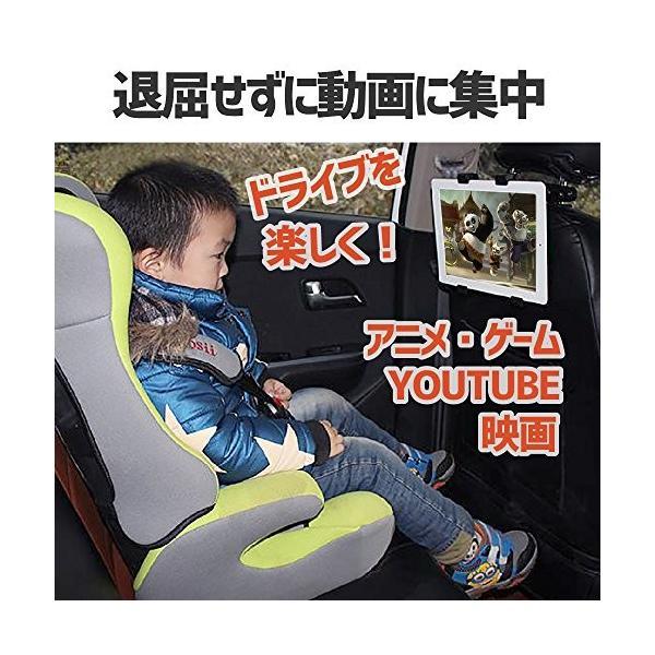 ヘッドレスト 後部座席用 7-11インチ タブレット 車載ホルダー 360度回転式 Ipad Ipad Xperia|snc|04