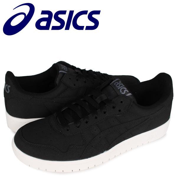 アシックス asics ジャパン エス スニーカー メンズ JAPAN S ブラック 黒 1191A318-001