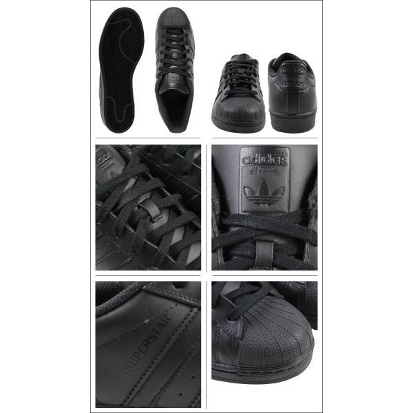 アディダス オリジナルス adidas Originals スーパースター スニーカー SUPERSTAR FOUNDATION AF5666 メンズ レディース ブラック sneak 03