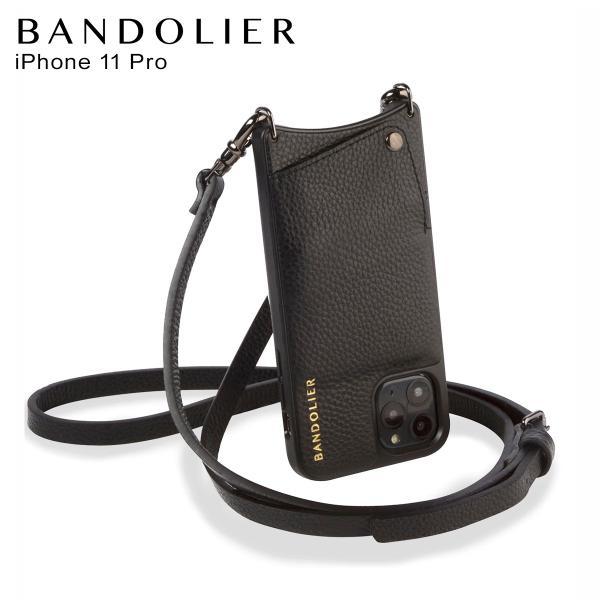 BANDOLIER バンドリヤー エマ ピューター iPhone11 Pro ケース スマホ 携帯 ショルダー アイフォン EMMA PEWTER 2980 [4/28 再入荷]