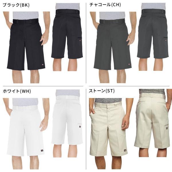 ディッキーズ Dickies ハーフパンツ 42283 パンツ ショートパンツ メンズ|sneak|02