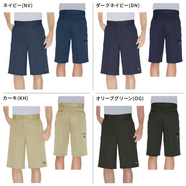ディッキーズ Dickies ハーフパンツ 42283 パンツ ショートパンツ メンズ|sneak|03