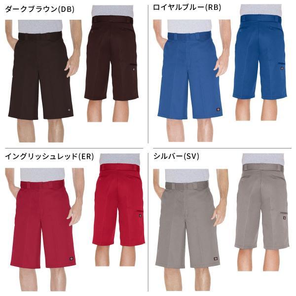 ディッキーズ Dickies ハーフパンツ 42283 パンツ ショートパンツ メンズ|sneak|04