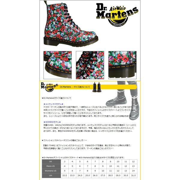 ドクターマーチン 8ホール メンズ レディース Dr.Martens ブーツ PASCAL R13512004