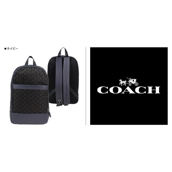 コーチ COACH バッグ リュック メンズ バックパック CHARLES SLIM BACKPACK WITH HORSESHOE PRINT F25268 ネイビー