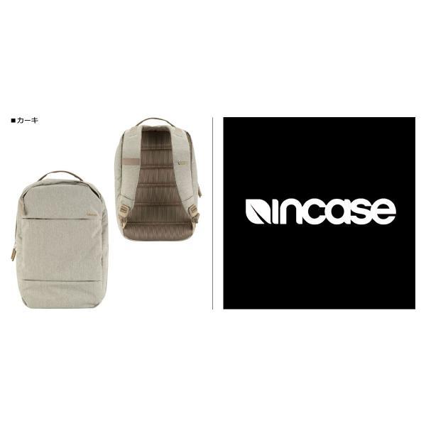 INCASE インケース バックパック バック リュック パソコンバッグ PCケース 15インチ CITY COMPACT BACKPACK INCO100150 メンズ レディース カーキ