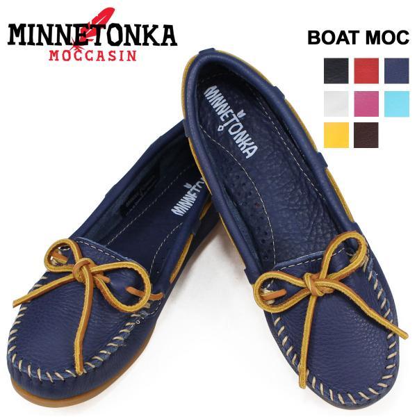 ミネトンカ モカシン MINNETONKA ボート レザー モック BOAT MOC レディース [8/18 追加入荷]