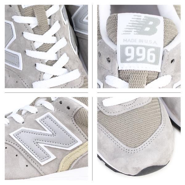 ニューバランス new balance 996 スニーカー メンズ Dワイズ MADE IN USA グレー M996GY 8/23 追加入荷|sneak|04