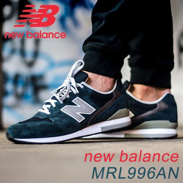 ニューバランス 996 レディース メンズ new balance スニーカー MRL996AN Dワイズ ネイビー|sneak|07