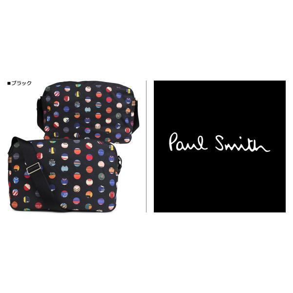 ポールスミス バッグ Paul Smith メッセンジャーバッグ メンズ MESSENGER BAG ブラック