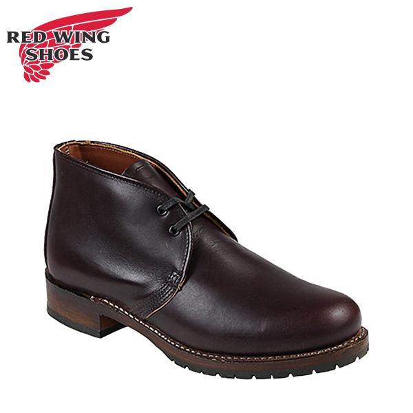 レッドウィング RED WING ベックマン チャッカ ブーツ BECKMAN CHUKKA Dワイズ 9032 レッドウイング ワークブーツ