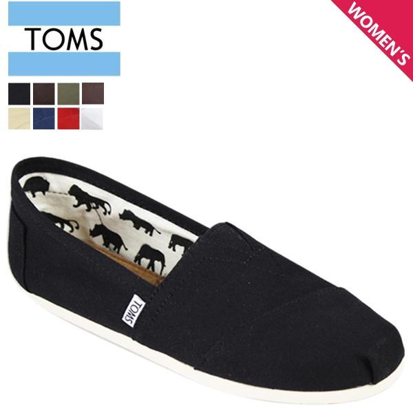 TOMS SHOES トムズ シューズ レディース スリッポン WOMEN'S CLASSICS クラシック メンズ 001001B 8カラー|sneak