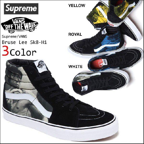 6098020463 シュプリーム Supreme×VANS BRUCE LEE SK8-HI スニーカー 3カラー ブルースリー スケートハイ ...