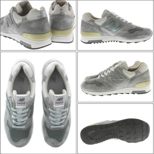 定番 ニューバランス New balance スニーカー M1400 スティールブルー SB USA|sneaker-soko|02