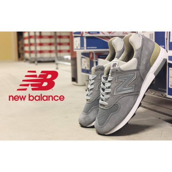 定番 ニューバランス New balance スニーカー M1400 スティールブルー SB USA|sneaker-soko|03