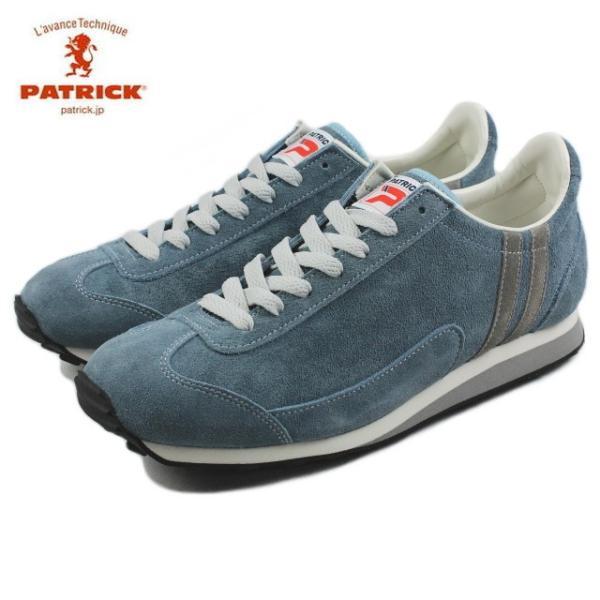 パトリック スニーカー PATRICK BOSTON 2 ボストン 2 SAX サックス 526566|sneaker-soko
