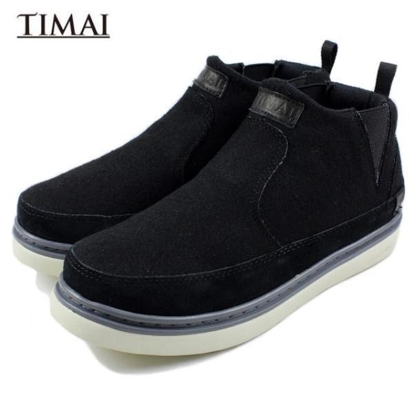 20%OFF ティマイ TIMAI CHOSEI チョウセイ ブラック TIHUD064-02|sneaker-soko