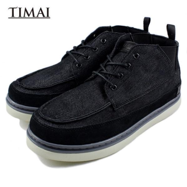 20%OFF ティマイ TIMAI KOSIN コウシン ブラック TIHUD065-01|sneaker-soko