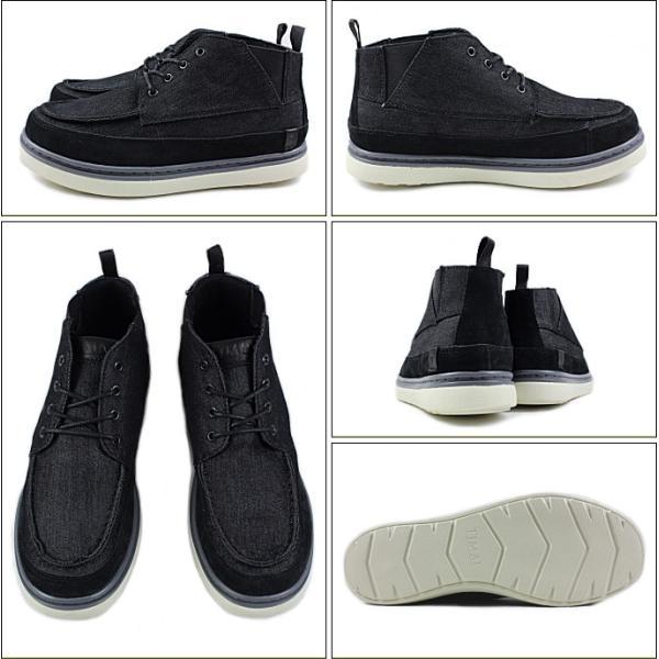 20%OFF ティマイ TIMAI KOSIN コウシン ブラック TIHUD065-01|sneaker-soko|02