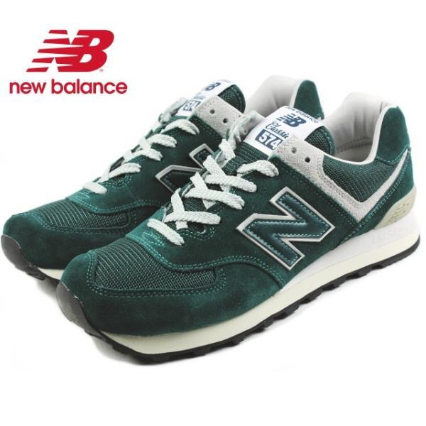 10%OFF ニューバランス New balance ML574 グリーン FBF スニーカー|sneaker-soko