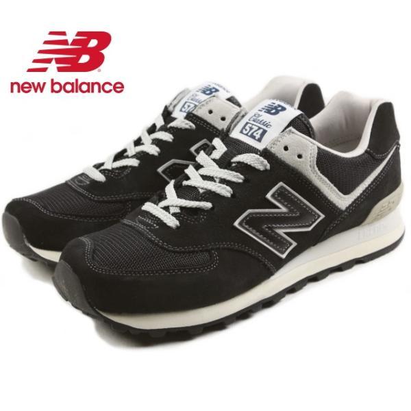 10%OFF ニューバランス New balance ML574 ブラック FBG スニーカー|sneaker-soko