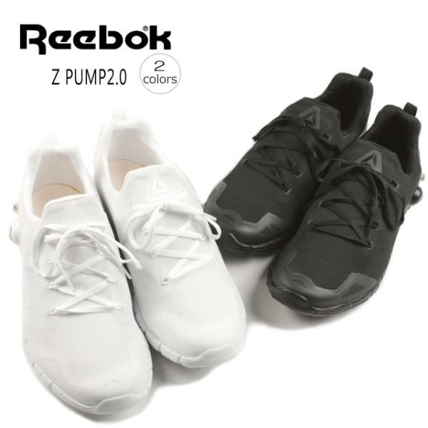 SALE リーボック Reebok Z PUMP 2.0 ジーポンプ 2.0|sneaker-soko