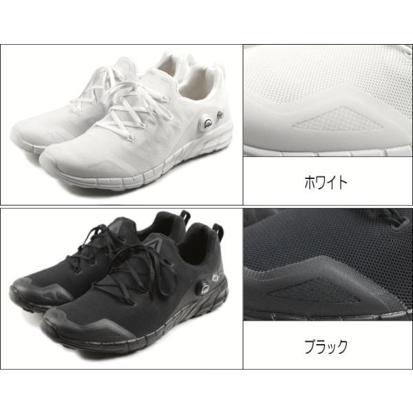 SALE リーボック Reebok Z PUMP 2.0 ジーポンプ 2.0|sneaker-soko|02
