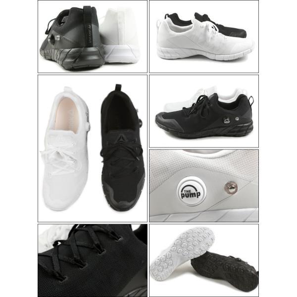 SALE リーボック Reebok Z PUMP 2.0 ジーポンプ 2.0|sneaker-soko|03