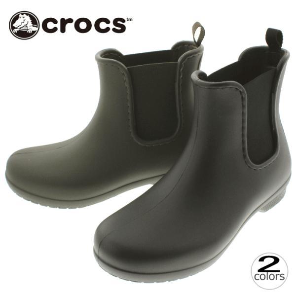 クロックス crocs フリーセイル チェルシー ブーツ ウィメンズ freesail chelsea boot w 204630 ブラック/ブラック(060)ダークカモグリーン(3Q6)