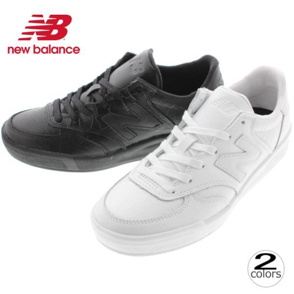 ニューバランス New balance スニーカー WRT300 ホワイト(RW) ブラック(RB)