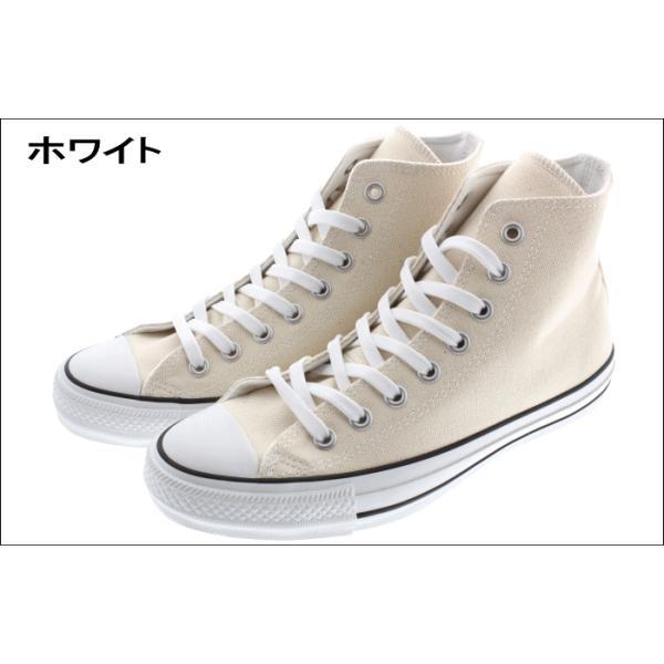 SALE コンバース CONVERSE スニーカー オールスター 100 クラシキ ハンプ ハイ ALL STAR 100 KURASHIKI-HANPU HI ホワイト(1CK953)オリーブ(1CK954)