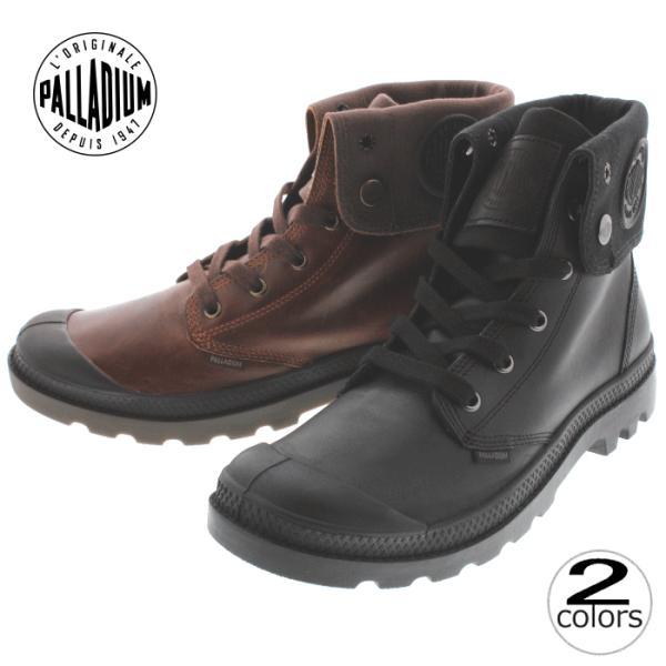 SALE パラディウム PALLADIUM ブーツ バギー レザー BAGGY LEATHER 02356 ブラック(001)サンライズ/チョコレート(237)|sneaker-soko