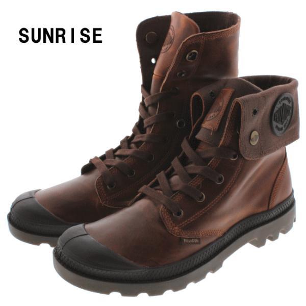 SALE パラディウム PALLADIUM ブーツ バギー レザー BAGGY LEATHER 02356 ブラック(001)サンライズ/チョコレート(237)|sneaker-soko|03