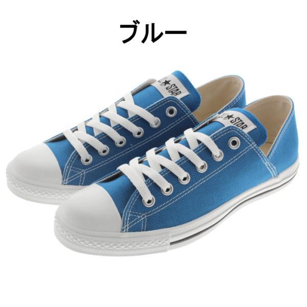 コンバース CONVERSE スニーカー オールスター リネン LP BB オックス ALL STAR LINEN LP BB OX ナチュラル(1CL189) ブルー(1CL190)