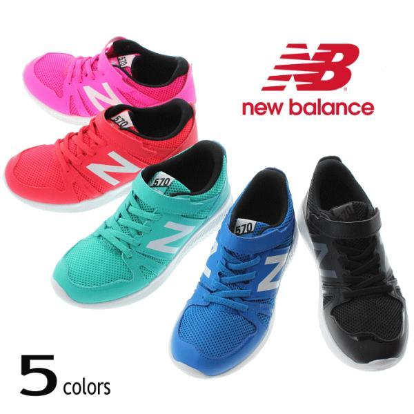 子供 ニューバランス New balance スニーカー YT570 ブラック(BW) グリーン(GR) ブルー(BL) ピンク(PK) レッド(OR)