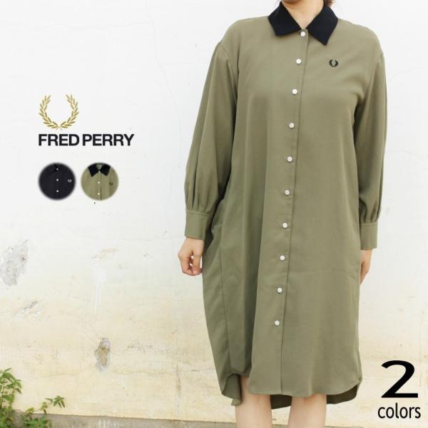 フレッドペリー FRED PERRY ウェア ウーブン シャツ ドレス WOVEN SHIRT DRESS F8519 ブラック(07) オリーブ(46)|sneaker-soko