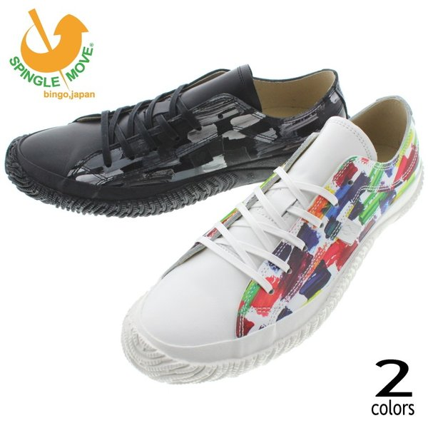 交換返品送料無料 スピングルムーヴ スピングルムーブ スニーカー SPM-157 ホワイト(61) ブラック(5)|sneaker-soko