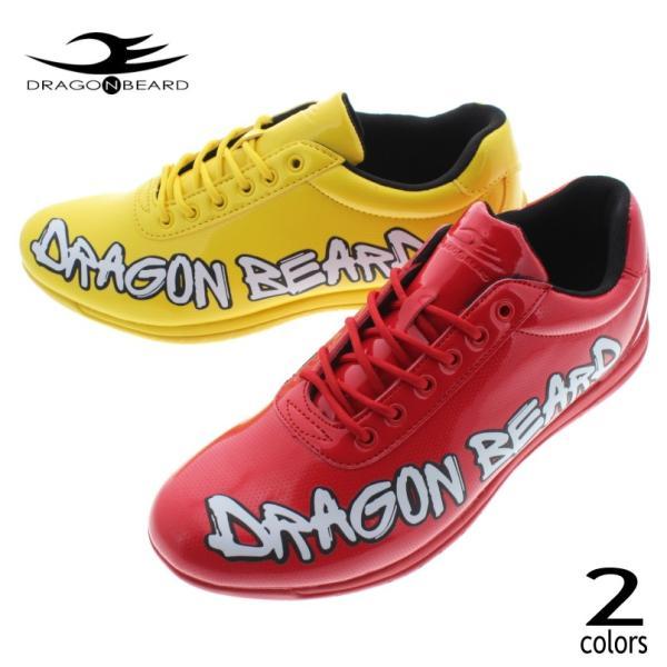 ドラゴンベアード DRAGON BEARD スニーカー DB-2214 レッド イエロー