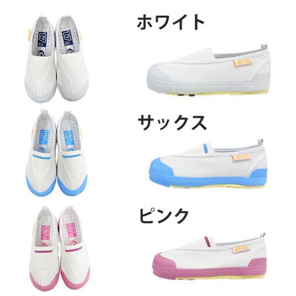 上履き ムーンスター キャロット CR ST12|sneakers-trend|02