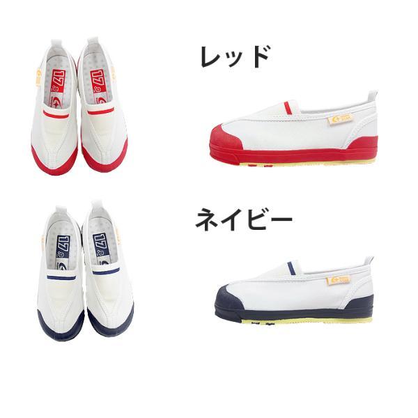 上履き ムーンスター キャロット CR ST12|sneakers-trend|03