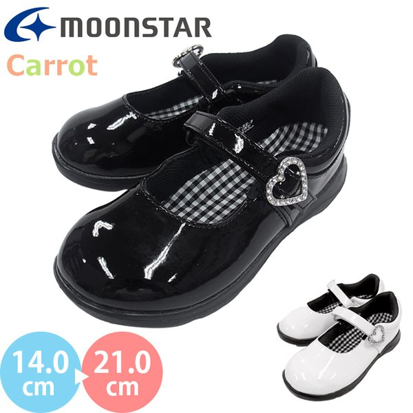 入園式 靴 入学式 靴 子供用フォーマルシューズ 冠婚葬祭用シューズ 七五三用シューズ ムーンスターキャロット CR 2093 ブラック |sneakers-trend