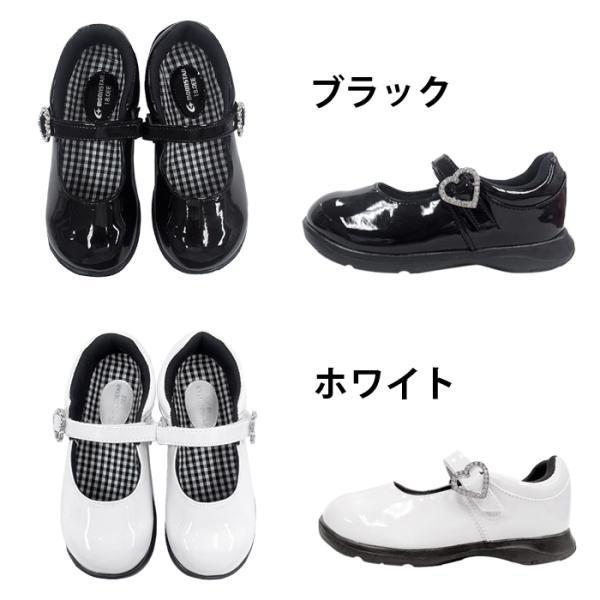 入園式 靴 入学式 靴 子供用フォーマルシューズ 冠婚葬祭用シューズ 七五三用シューズ ムーンスターキャロット CR 2093 ブラック |sneakers-trend|02