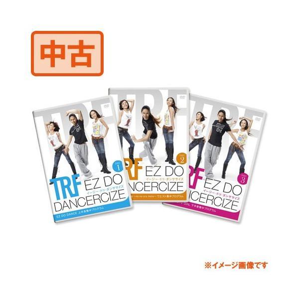 中古 TRF イージー・ドゥ・ダンササイズ EZ DO DANCERCIZE DVD3枚セット Disc1〜3 ダンスエクササイズ