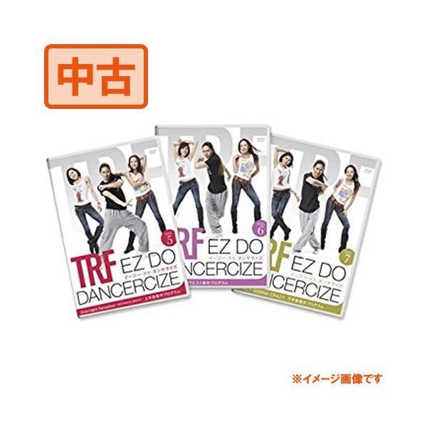 中古 TRF イージー・ドゥ・ダンササイズ EZ DO DANCERCIZE DVD3枚セット Disc5〜7 2ndエディション ダンスエクササイズクリックポスト 代引のみ送料別